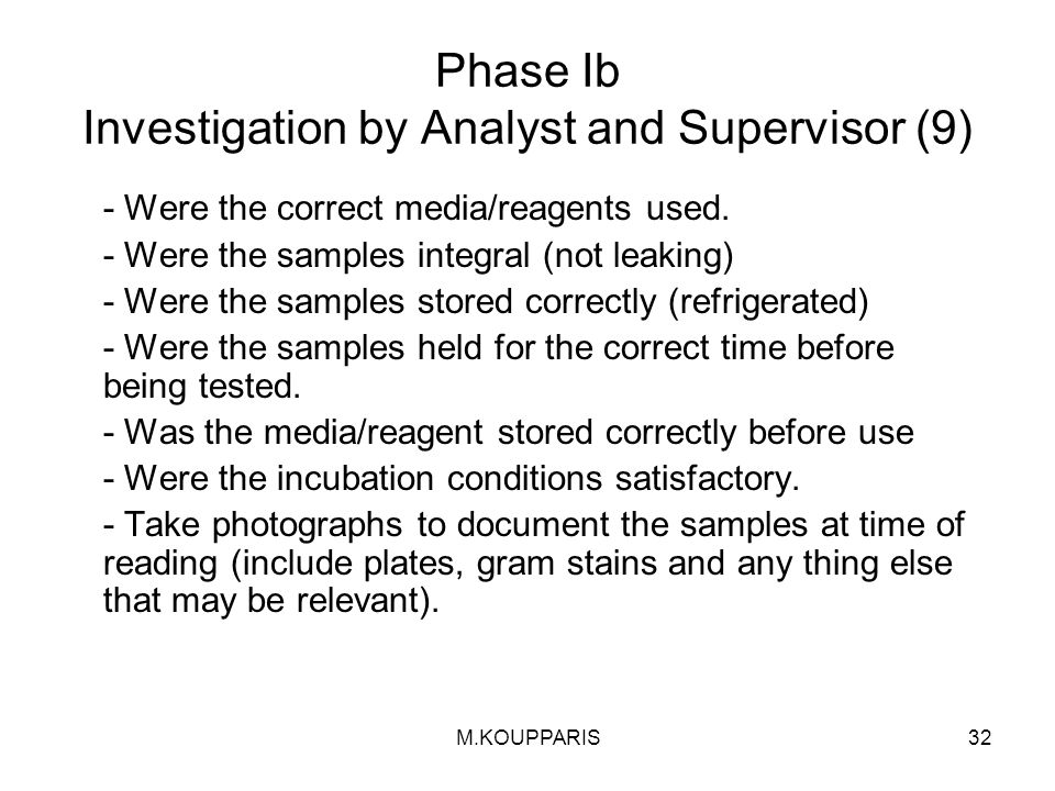 Phase Ib Investigation by Analyst and Supervisor (9)