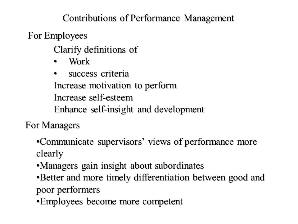 Contributions of Performance Management