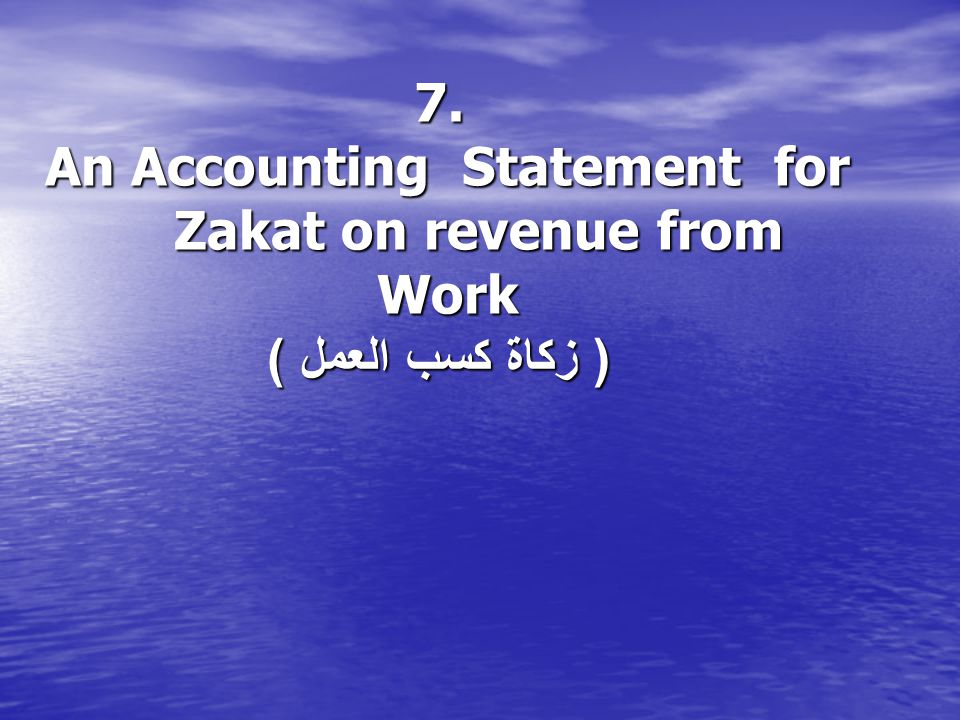 7. An Accounting Statement for Zakat on revenue from Work ( زكاة كسب العمل )