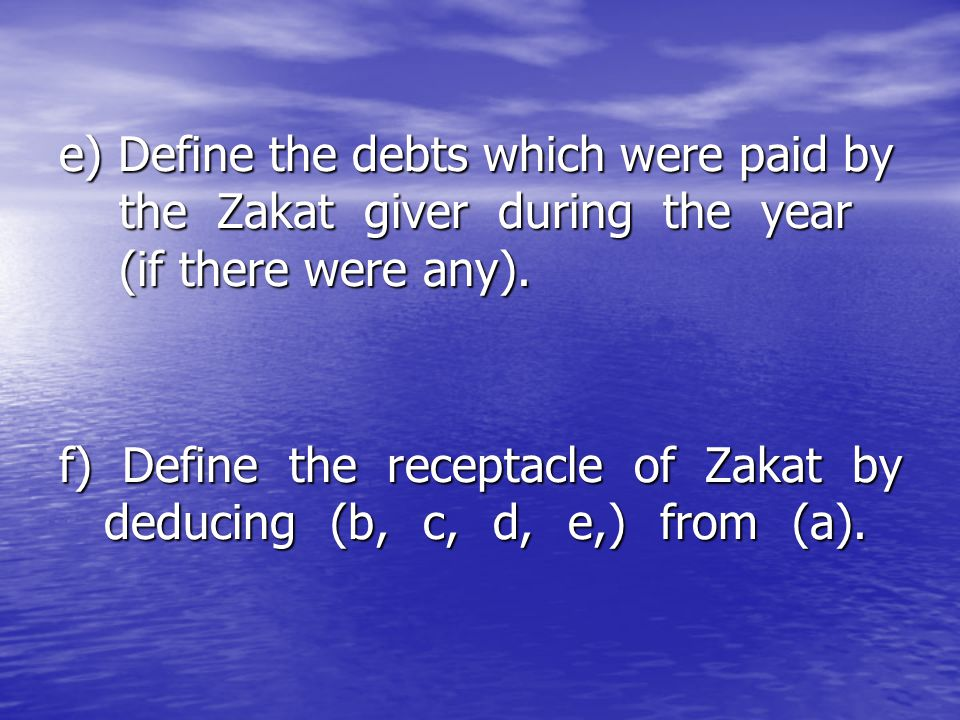 e) Define the debts which were paid by the Zakat giver during the year (if there were any).