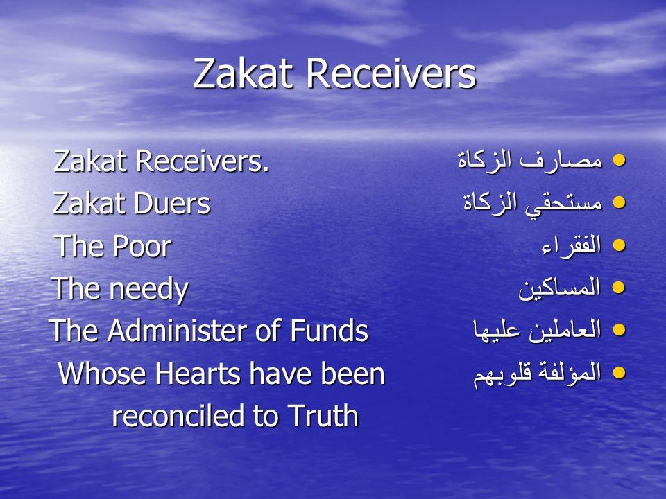 Zakat Receivers مصارف الزكاة Zakat Receivers.