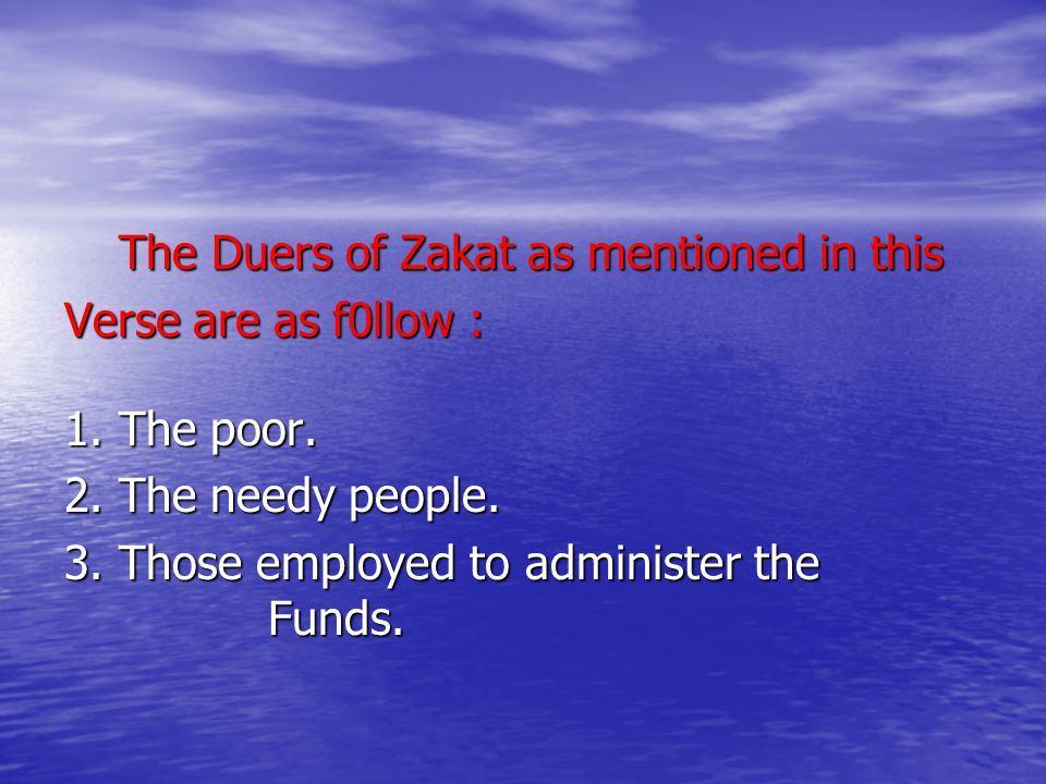 3. Those employed to administer the Funds.
