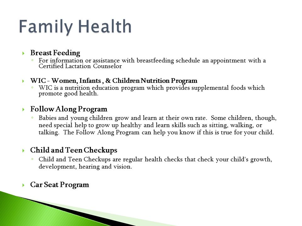 Family Health Breast Feeding Follow Along Program