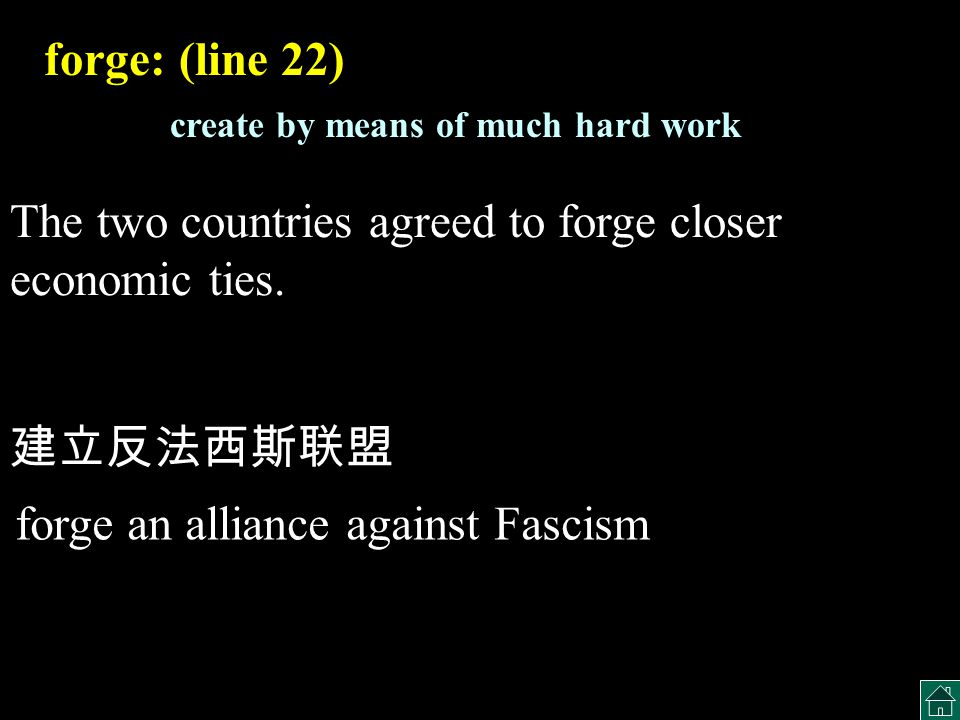 forge an alliance against Fascism