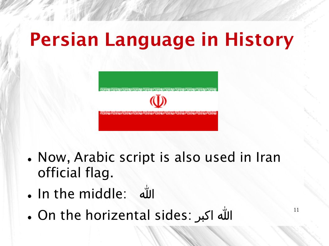 Persian Language in History