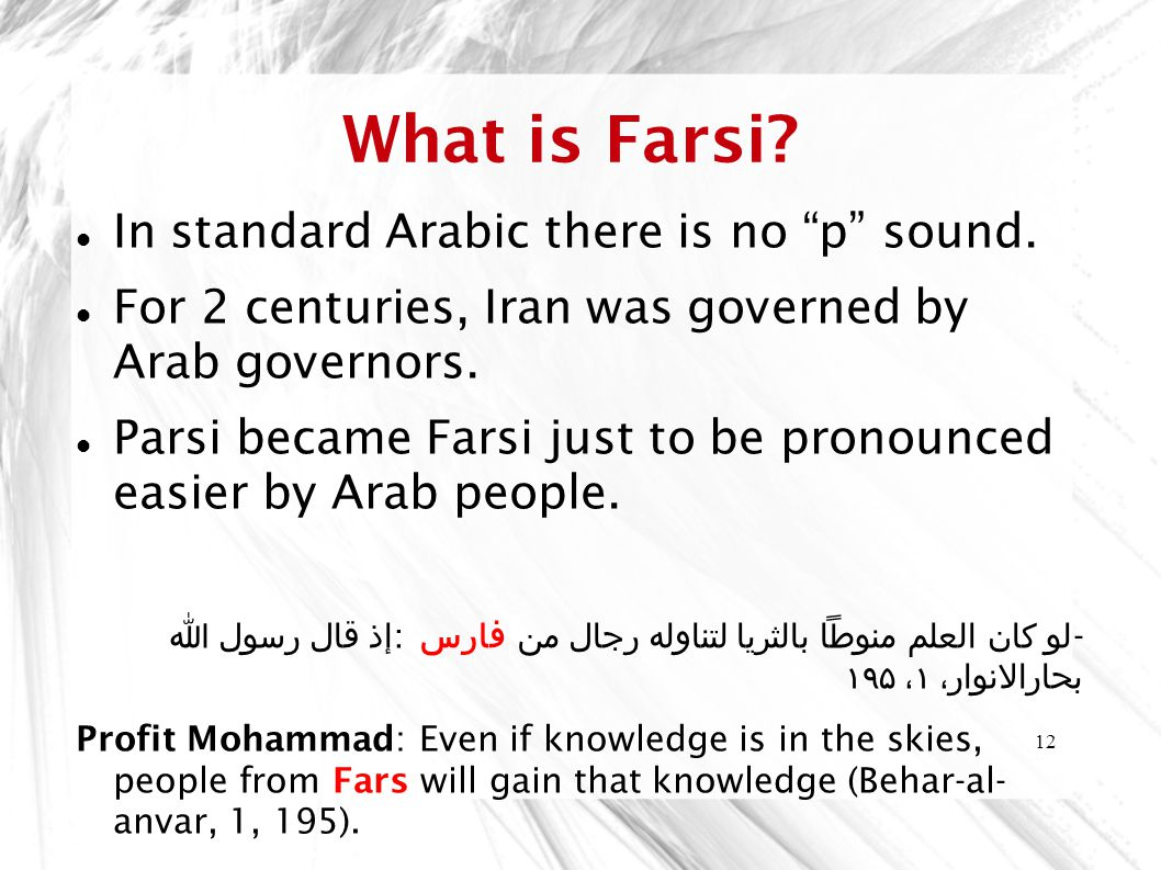 What is Farsi In standard Arabic there is no p sound.