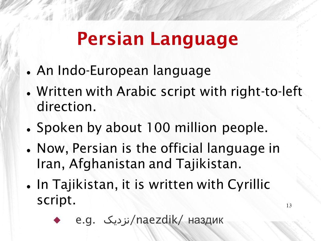 Persian Language An Indo-European language