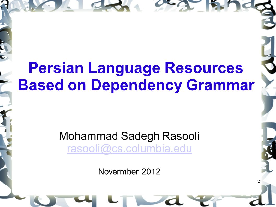Persian Language Resources Based on Dependency Grammar