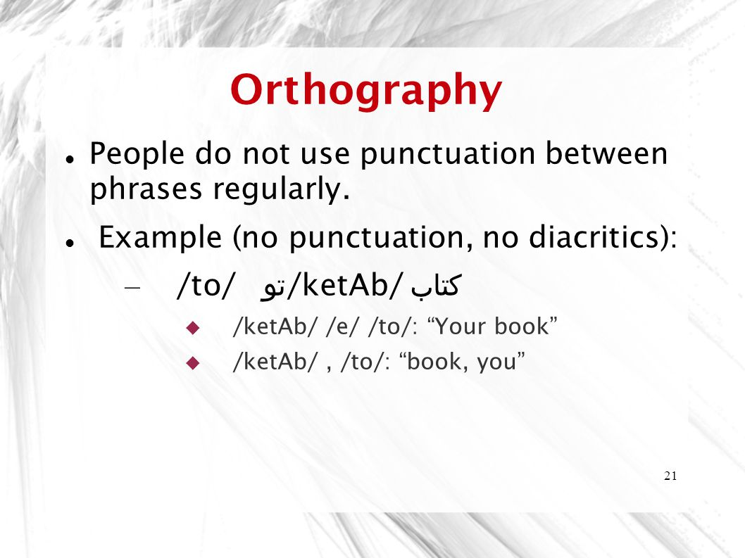 Orthography People do not use punctuation between phrases regularly.