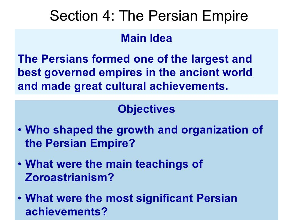 Section 4: The Persian Empire