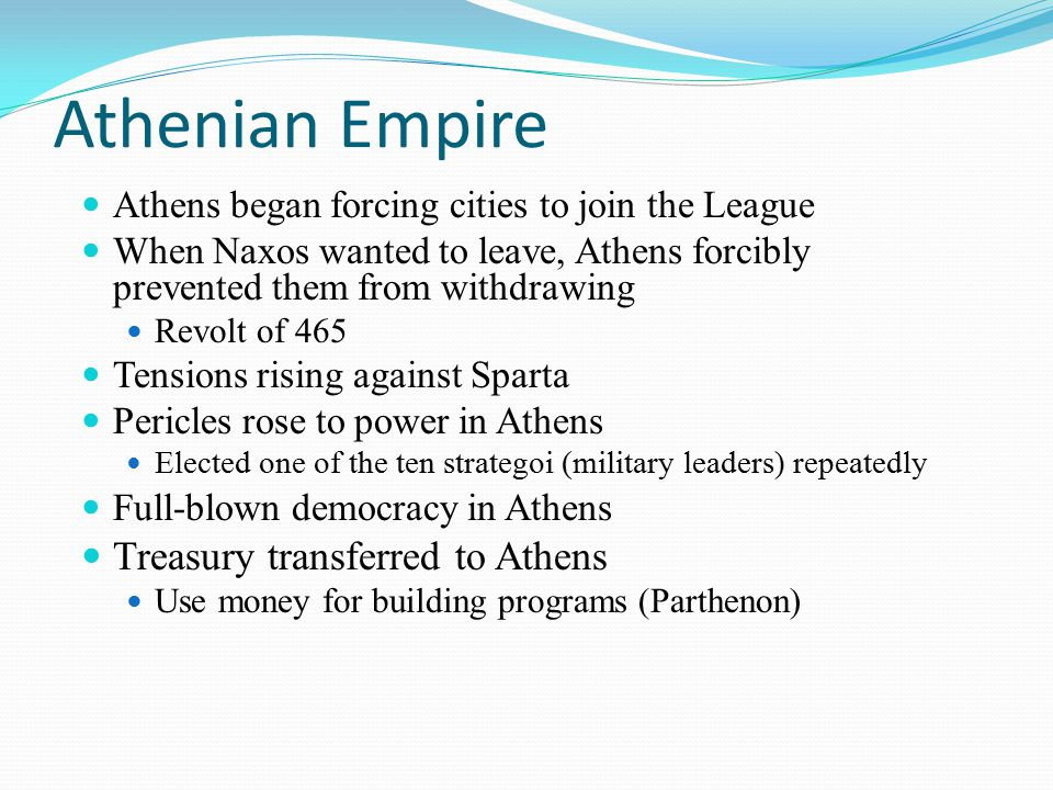 Athenian Empire Treasury transferred to Athens