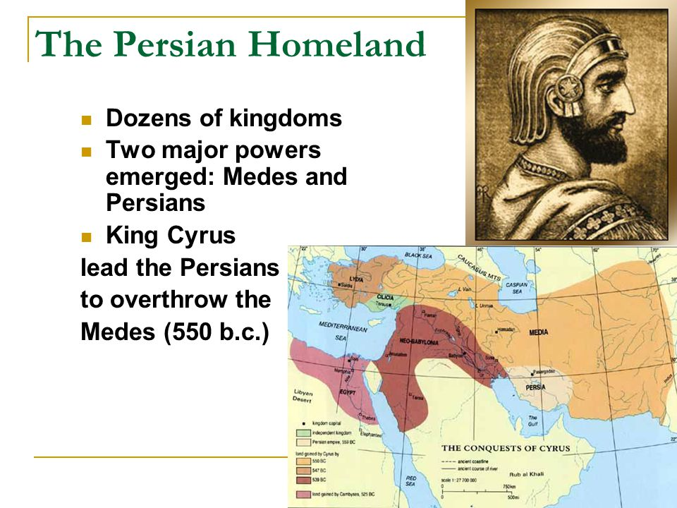 The Persian Homeland Dozens of kingdoms
