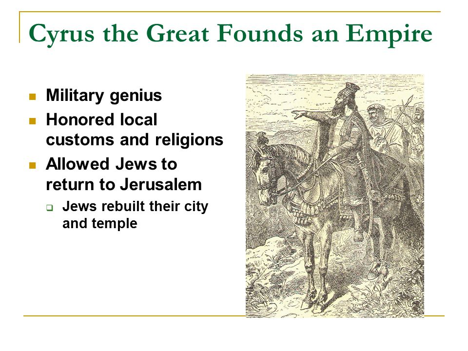 Cyrus the Great Founds an Empire