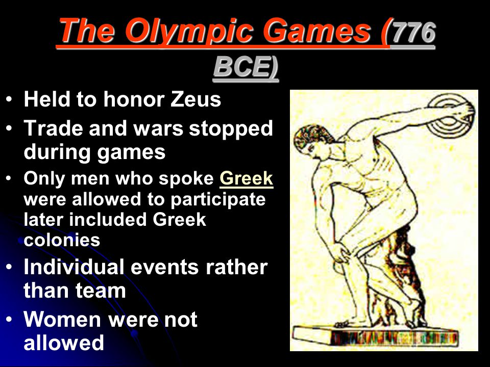 The Olympic Games (776 BCE)