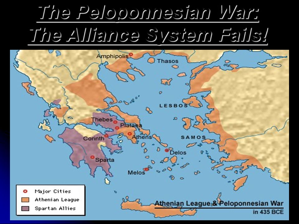 The Peloponnesian War: The Alliance System Fails!
