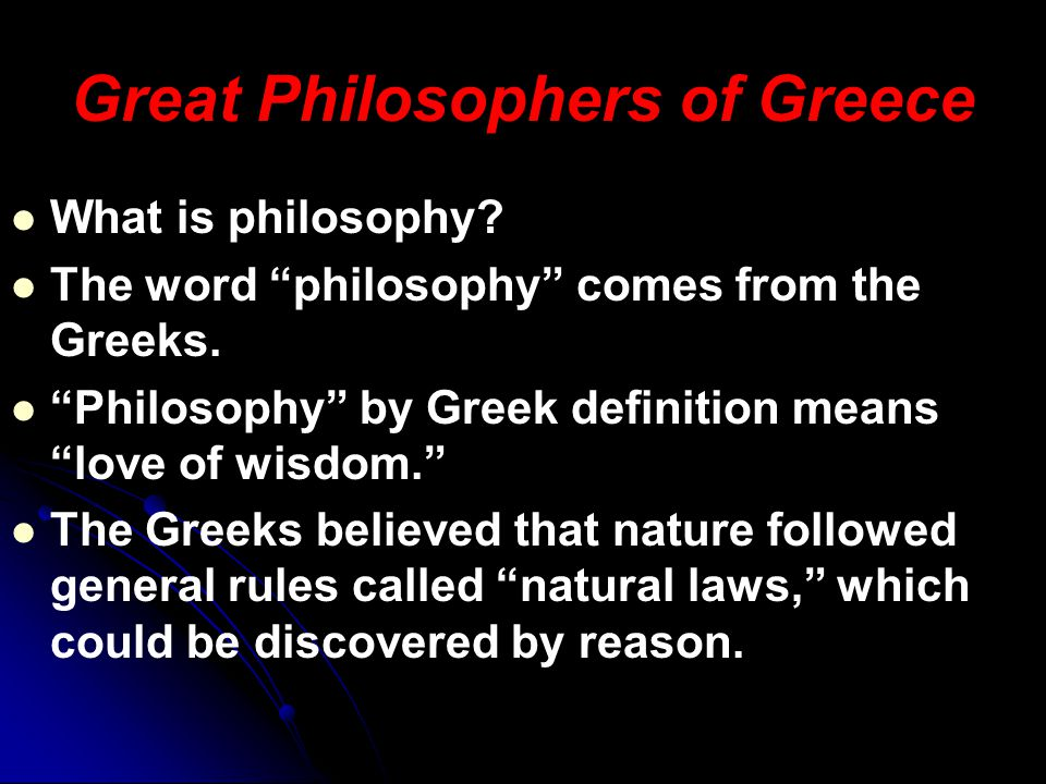 Great Philosophers of Greece