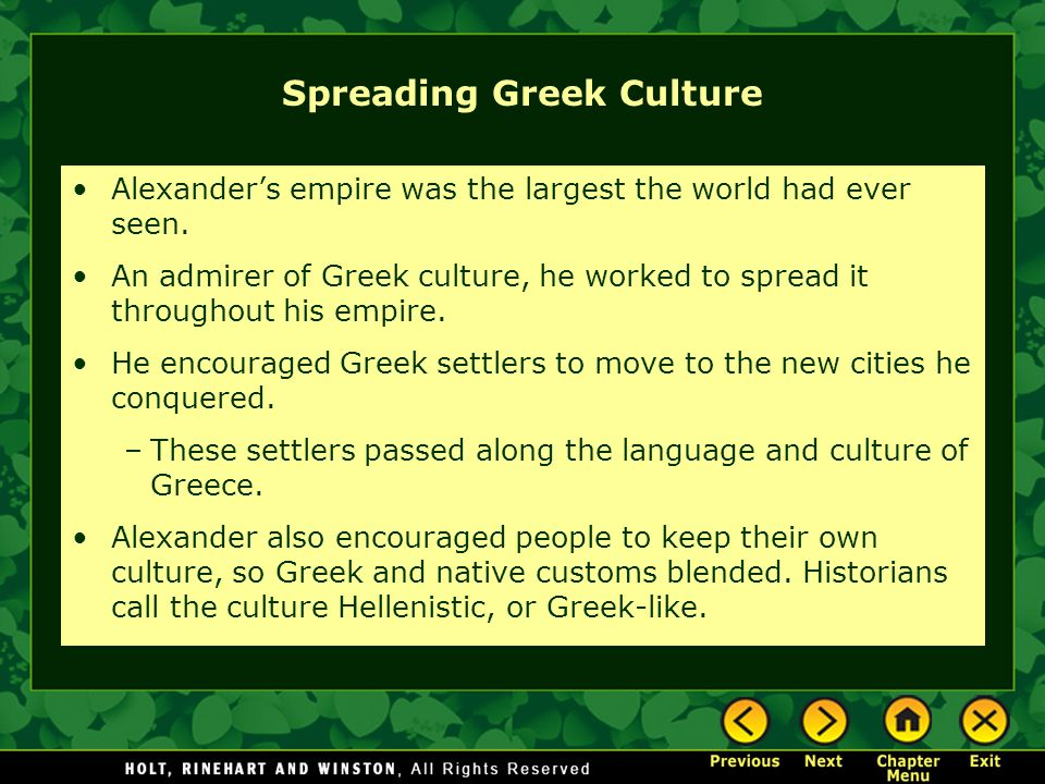 Spreading Greek Culture