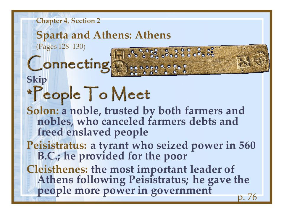 Chapter 4, Section 2 Sparta and Athens: Athens (Pages 128–130)