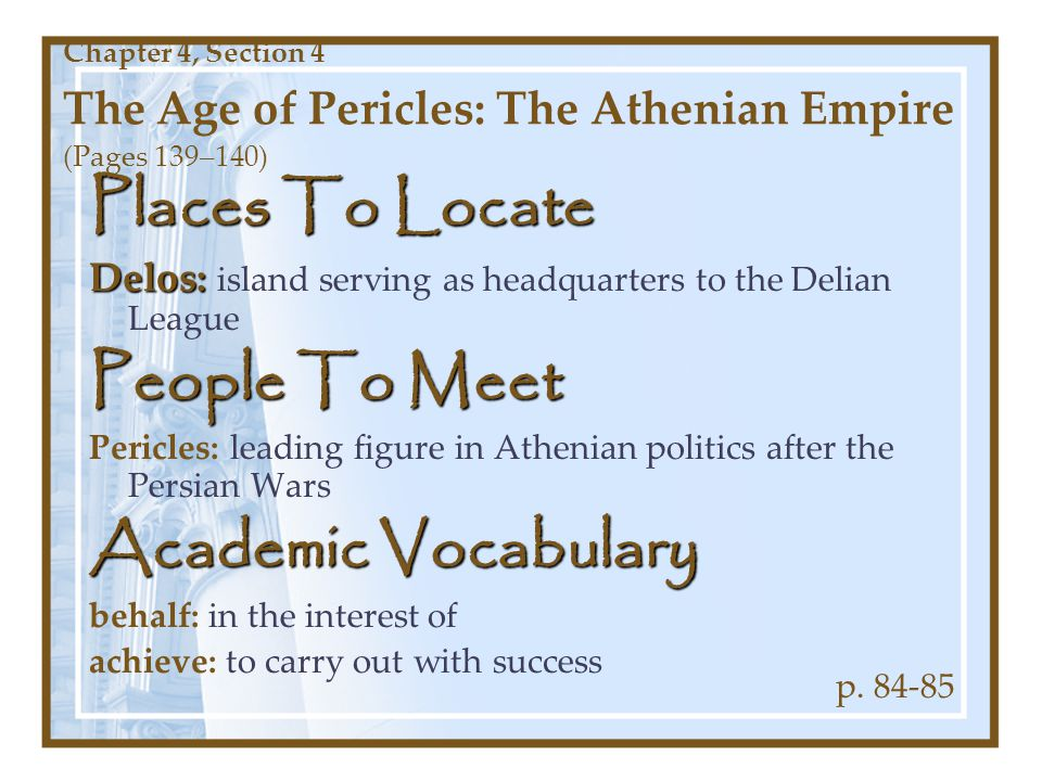 Places To Locate People To Meet Academic Vocabulary