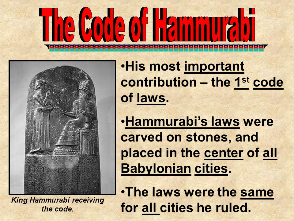 King Hammurabi receiving the code.