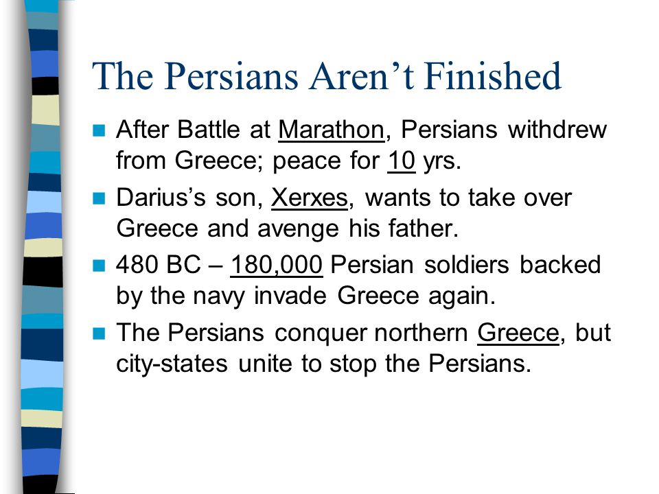 The Persians Aren't Finished