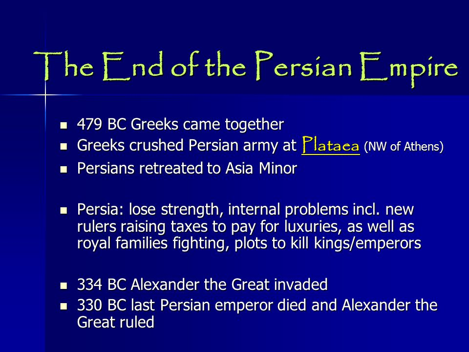 The End of the Persian Empire