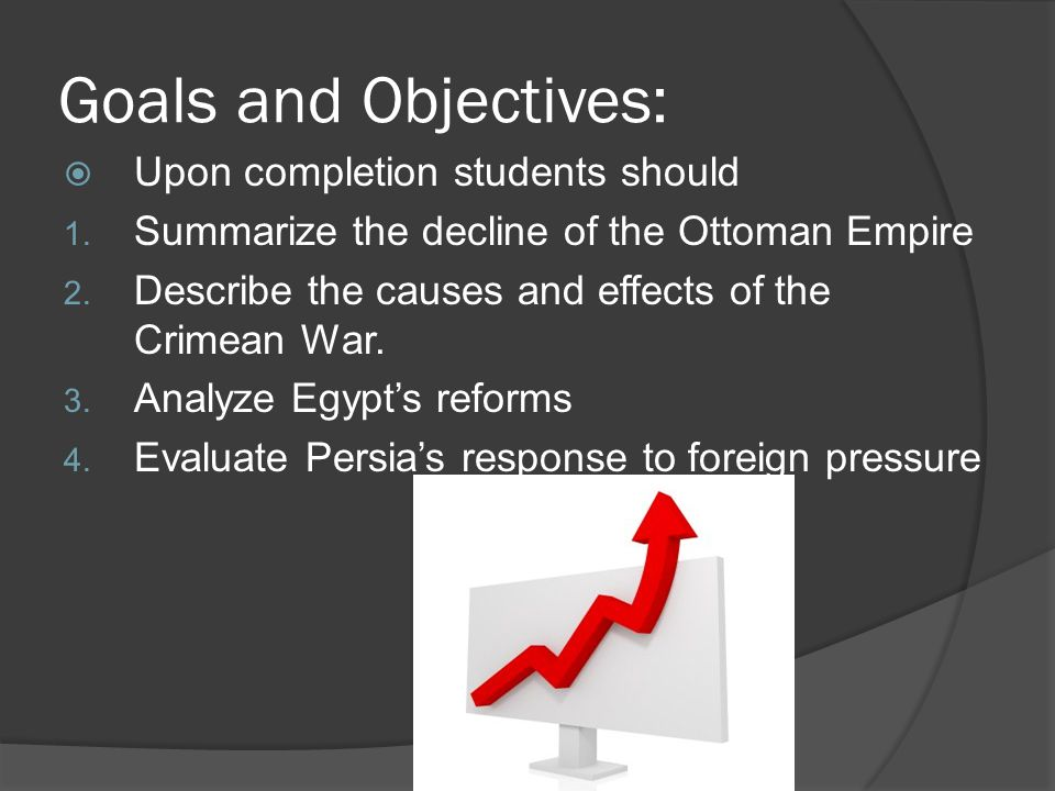 Goals and Objectives: Upon completion students should