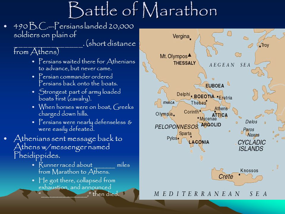 Battle of Marathon 490 B.C.—Persians landed 20,000 soldiers on plain of _______________. (short distance from Athens)