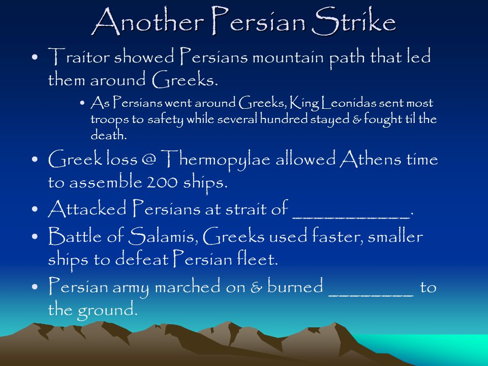 Another Persian Strike