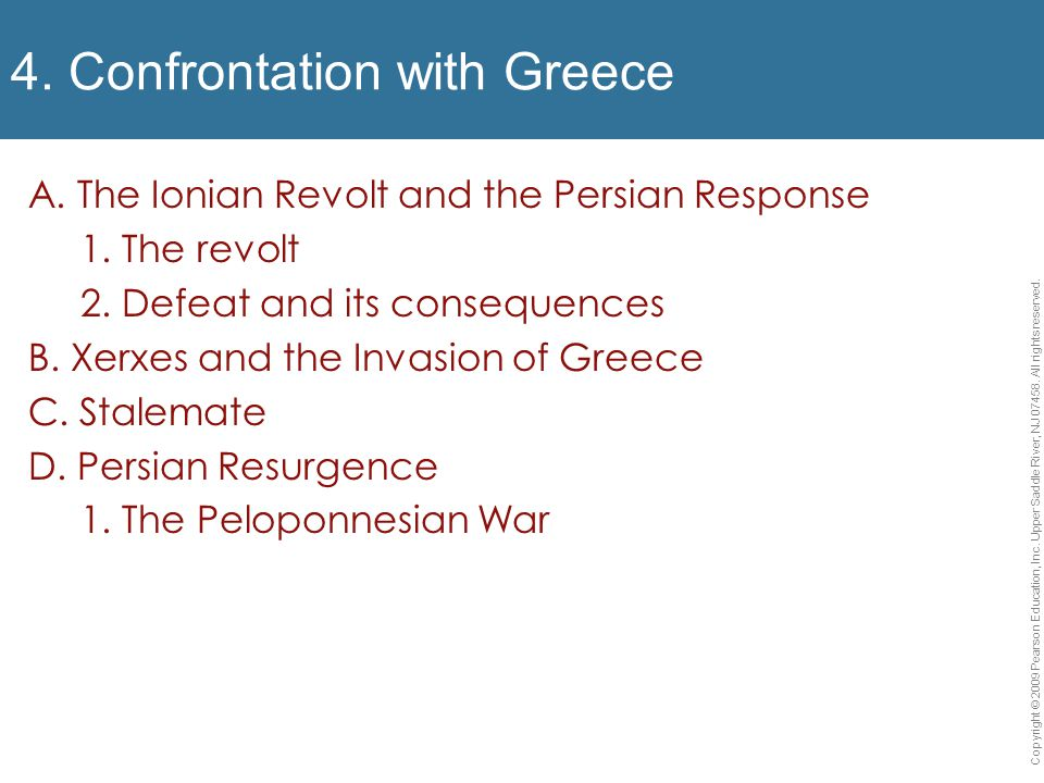 4. Confrontation with Greece