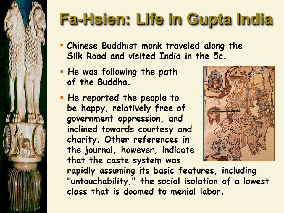 Fa-Hsien: Life in Gupta India