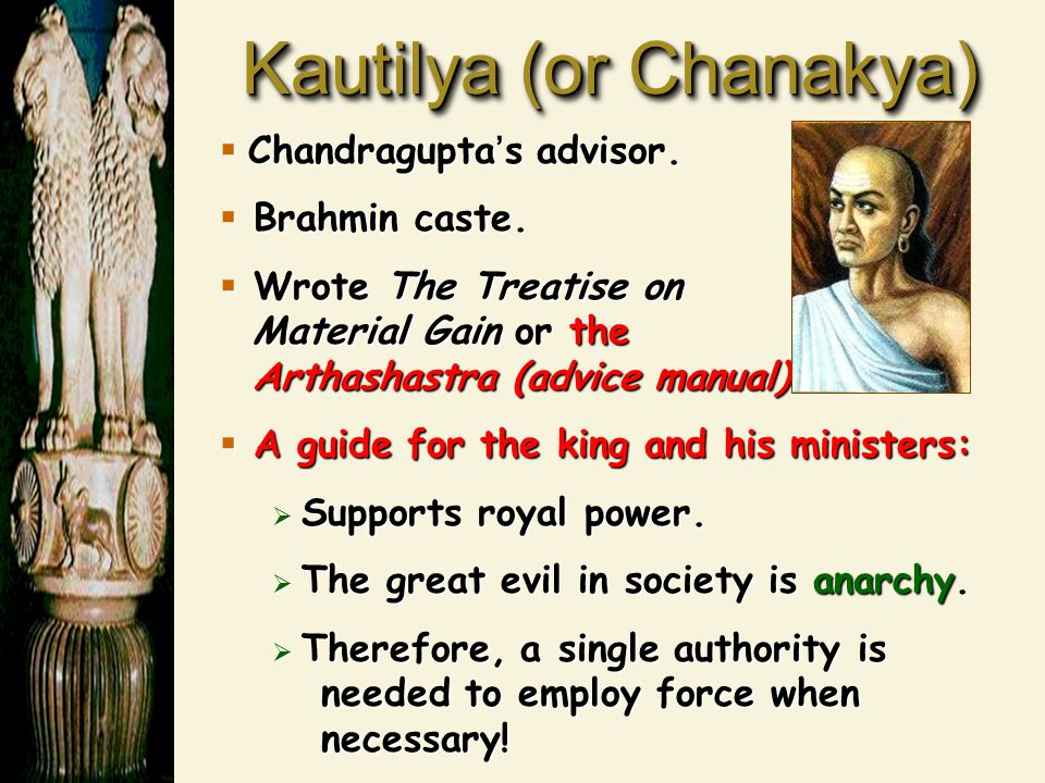 Kautilya (or Chanakya)