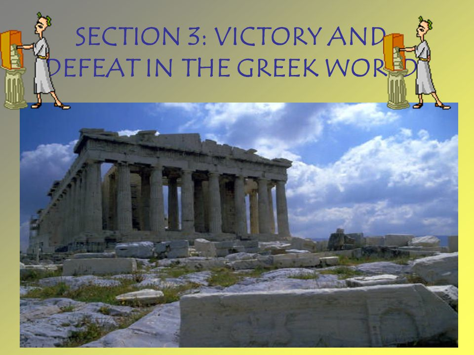SECTION 3: VICTORY AND DEFEAT IN THE GREEK WORLD