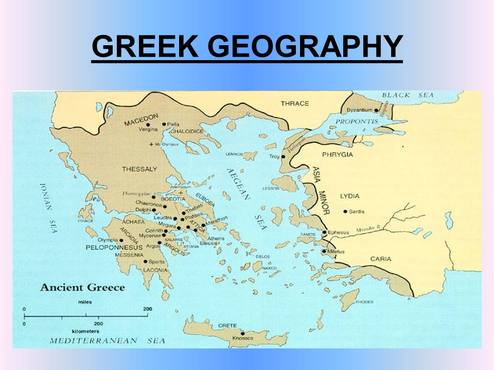 GREEK GEOGRAPHY