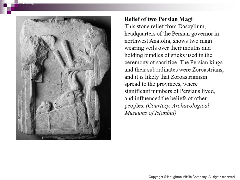 Relief of two Persian Magi