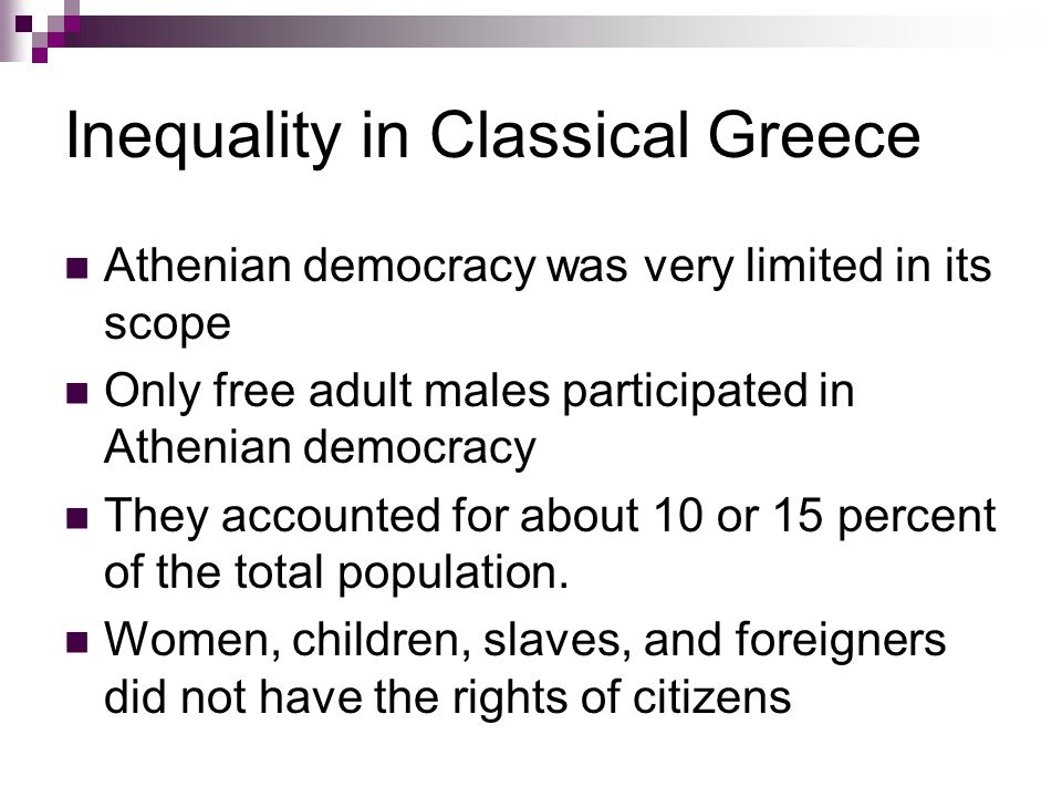 Inequality in Classical Greece