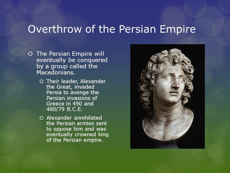 Overthrow of the Persian Empire