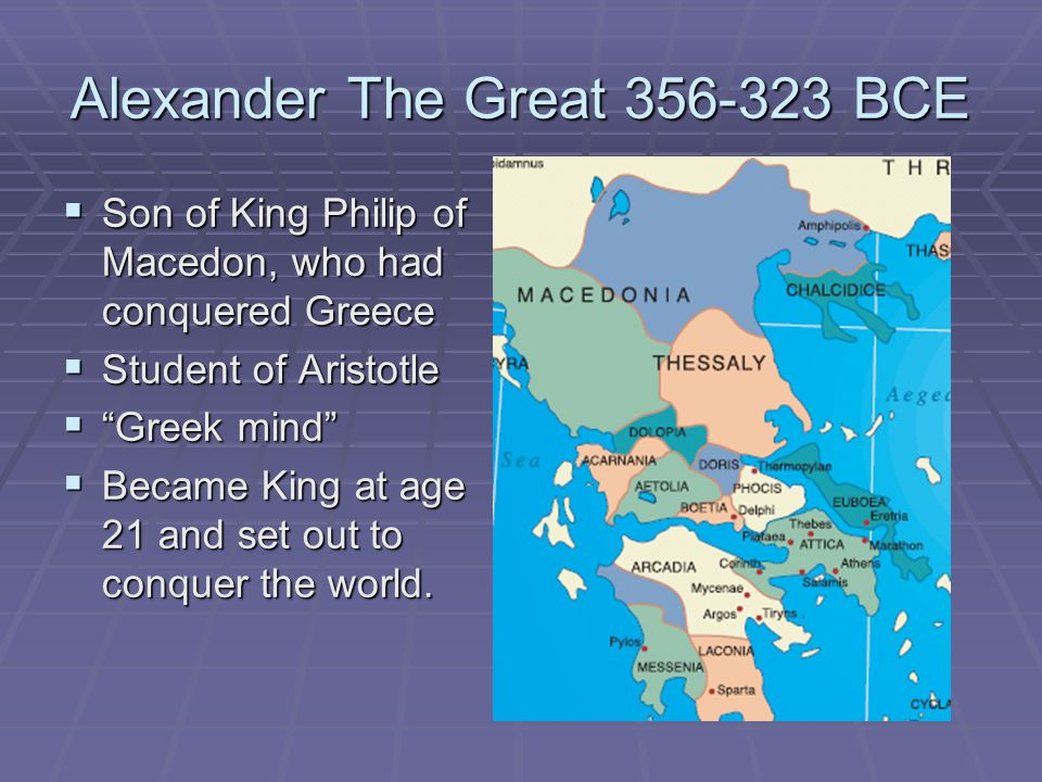 Alexander The Great 356-323 BCE