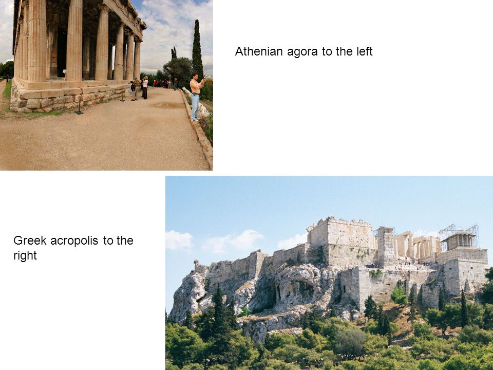 Athenian agora to the left