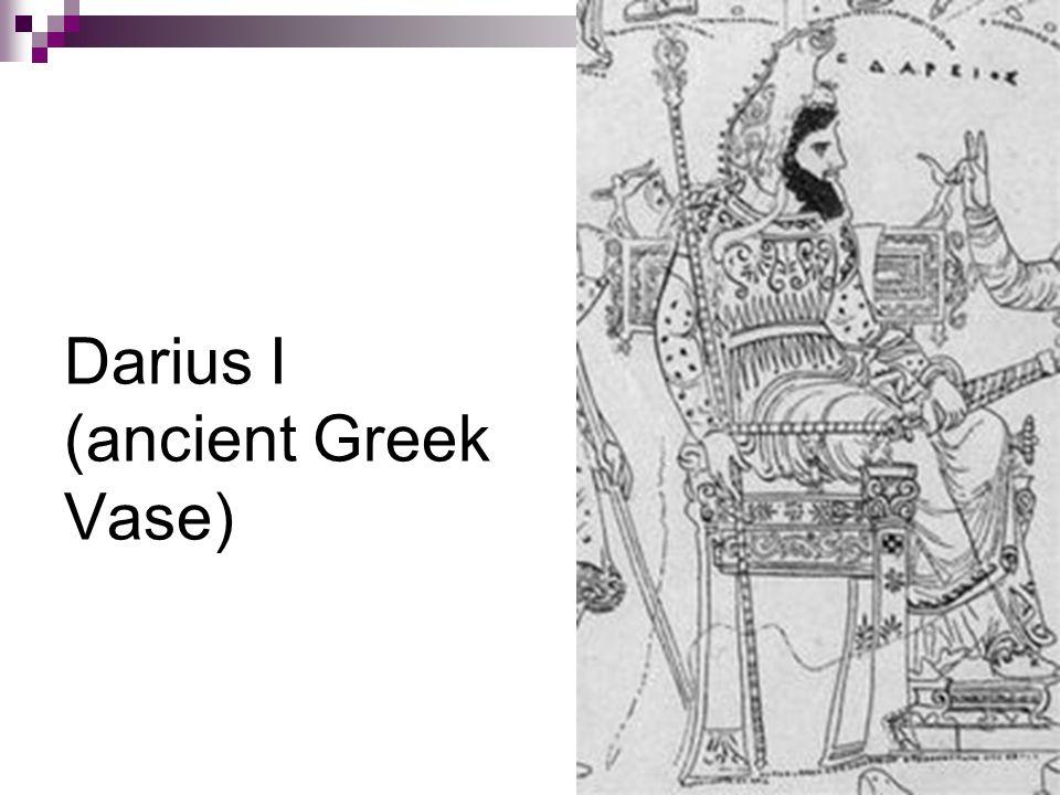Darius I (ancient Greek Vase)