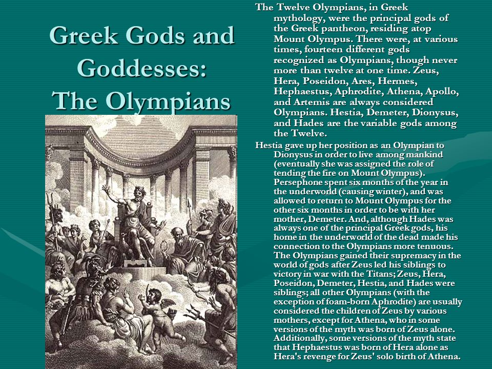 Greek Gods and Goddesses: The Olympians