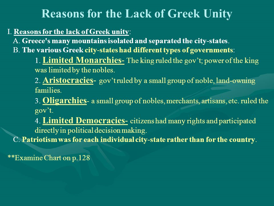 Reasons for the Lack of Greek Unity