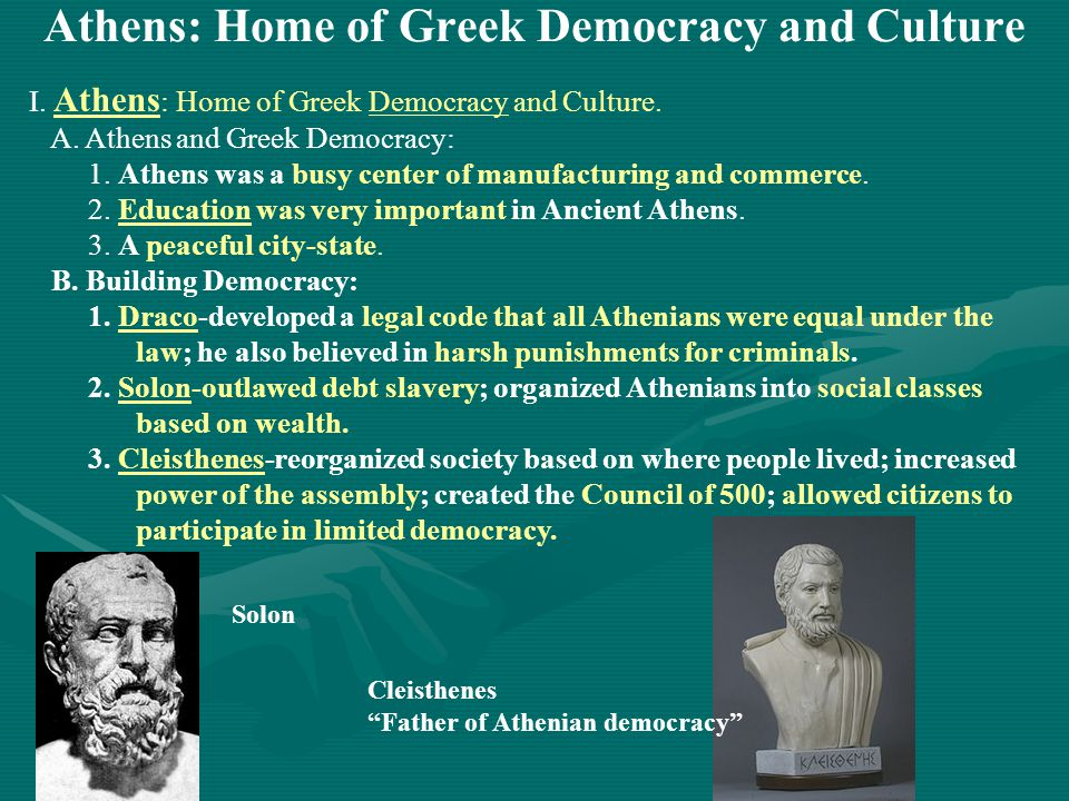 Athens: Home of Greek Democracy and Culture