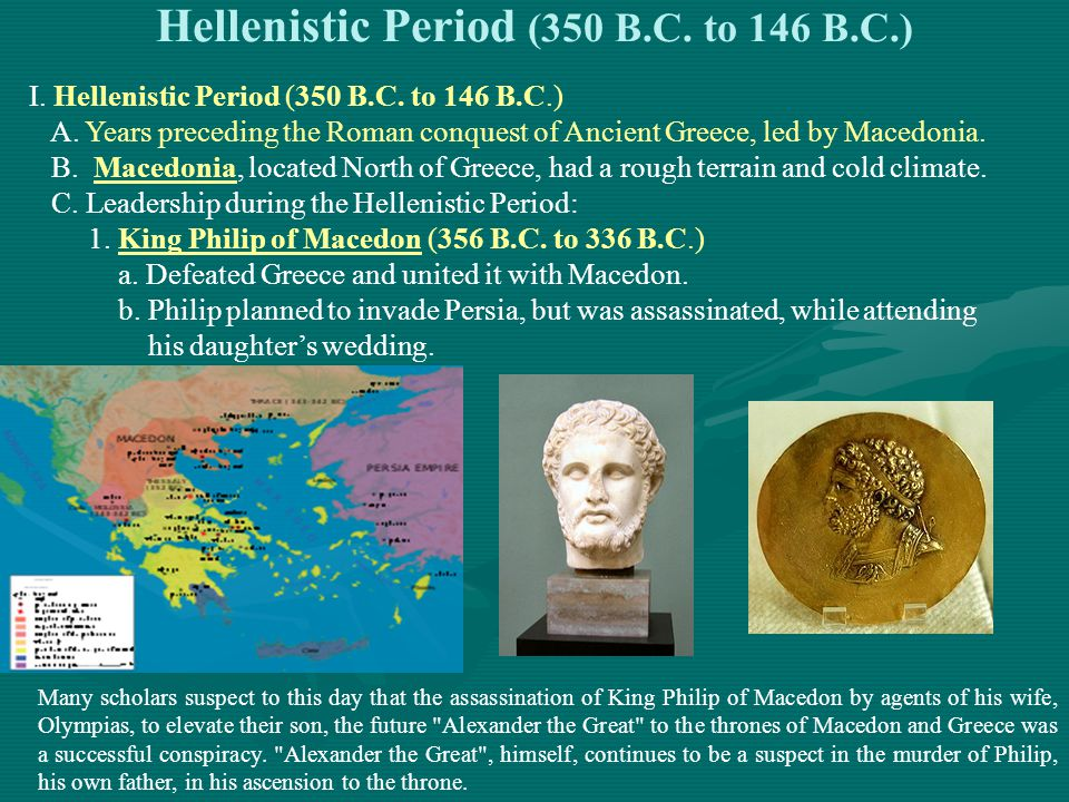 Hellenistic Period (350 B.C. to 146 B.C.)