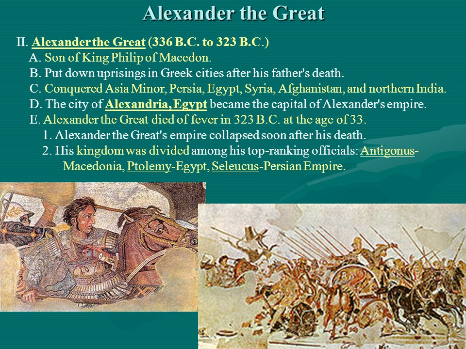Alexander the Great II. Alexander the Great (336 B.C. to 323 B.C.)