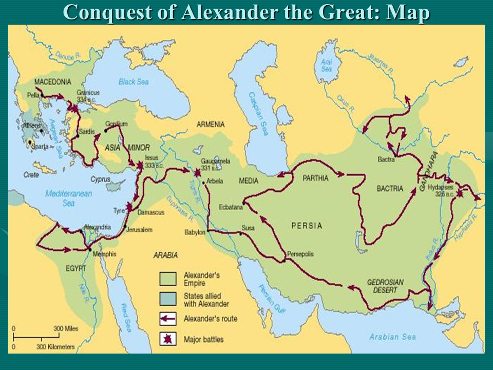 Conquest of Alexander the Great: Map