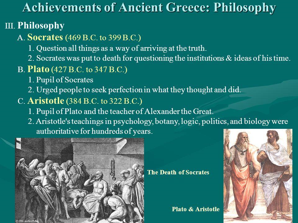 Achievements of Ancient Greece: Philosophy