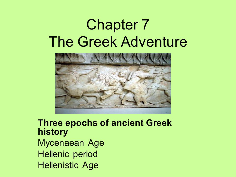 Chapter 7 The Greek Adventure