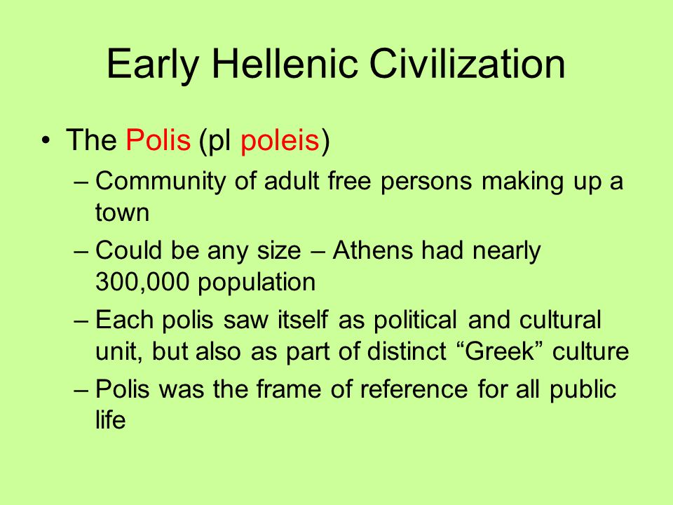 Early Hellenic Civilization