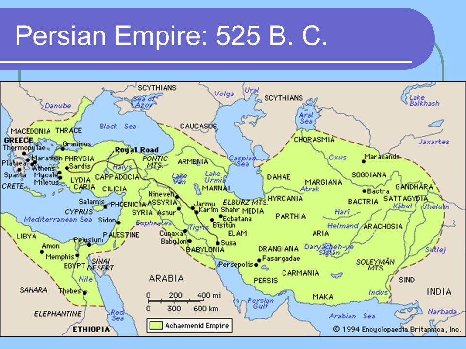 Persian Empire: 525 B. C. 7